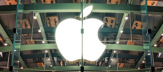 Apple logo on a storefront.
